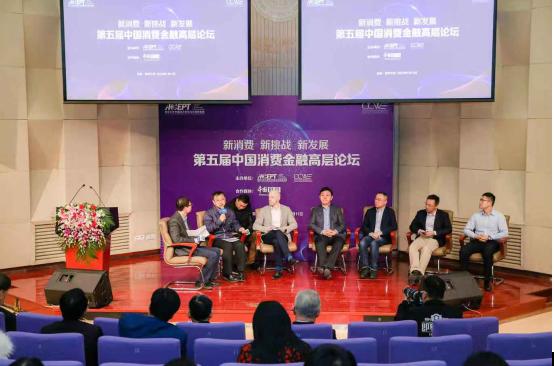 2019中国消费信贷报告:新消费崛起 服务场景及业务模式被重构