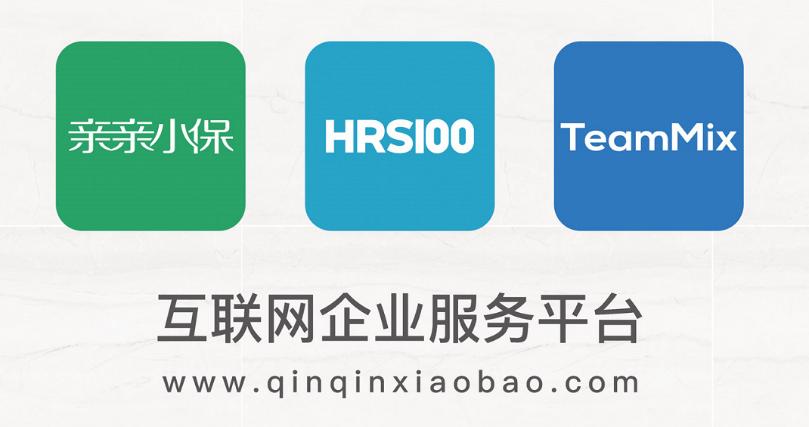 华勤互联平台科技赋能企业服务,稳步迈进创新层